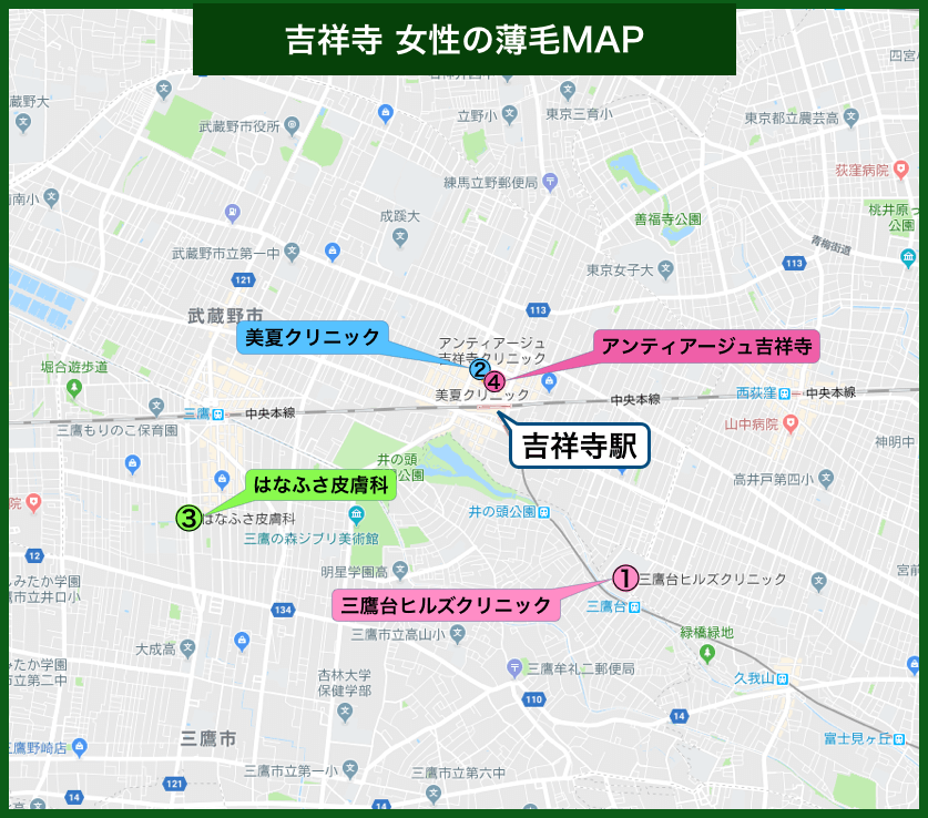 吉祥寺女性の薄毛MAP
