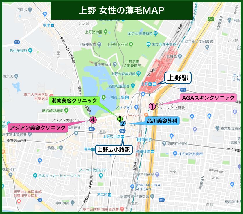 上野女性の薄毛MAP