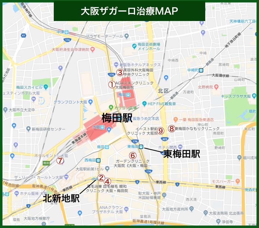 大阪ザガーロ治療MAP