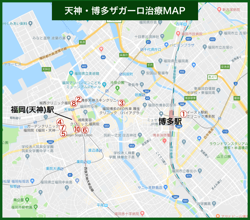 天神・博多ザガーロ治療MAP