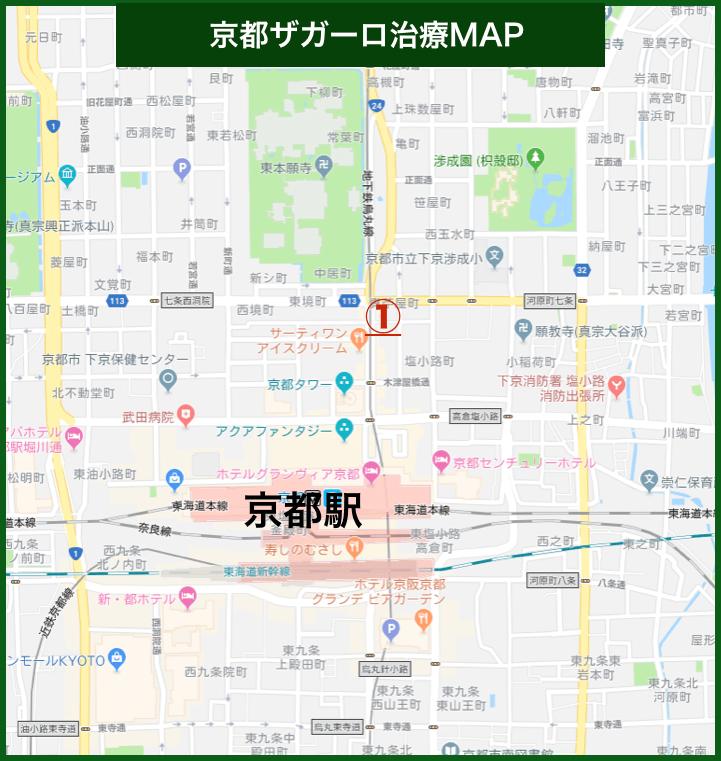 京都ザガーロ治療MAP