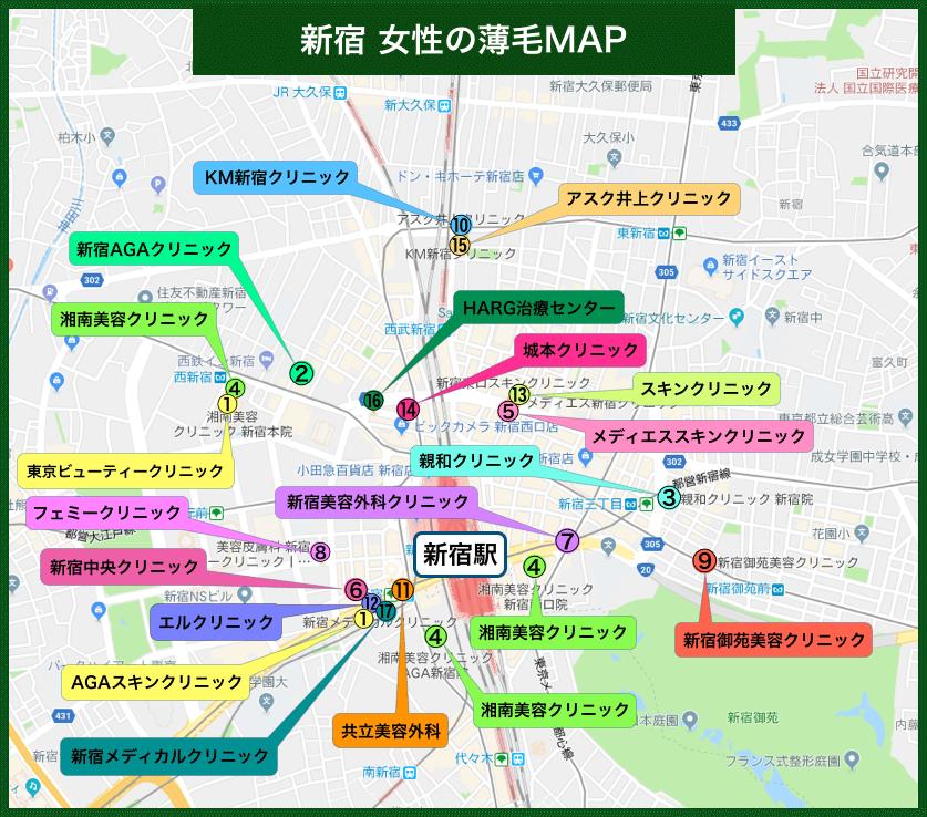 新宿女性の薄毛MAP
