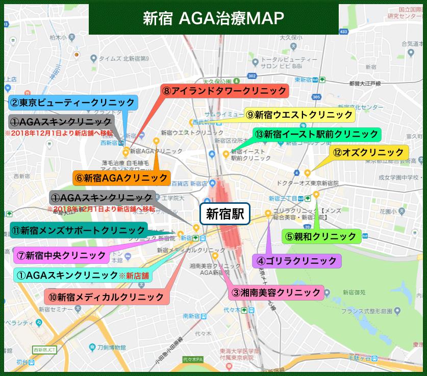 新宿AGA治療MAP