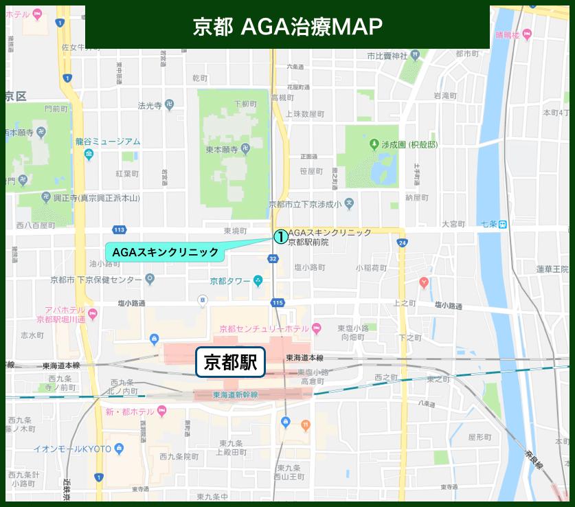 京都AGA治療MAP