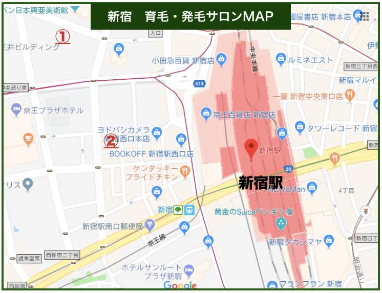 新宿の発毛・育毛サロンMAP