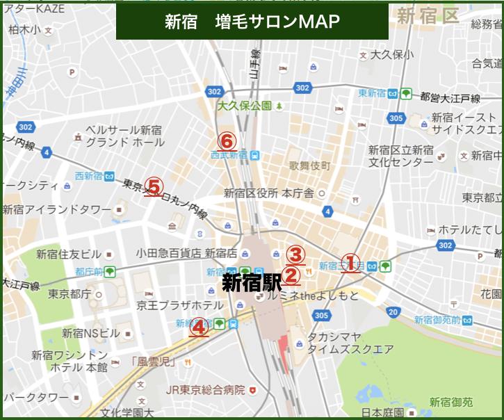 新宿の増毛サロンMAP