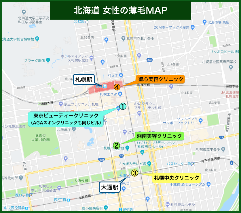 北海道女性の薄毛MAP