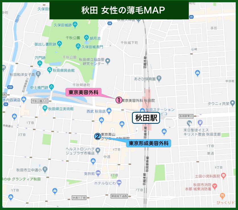 秋田女性の薄毛MAP