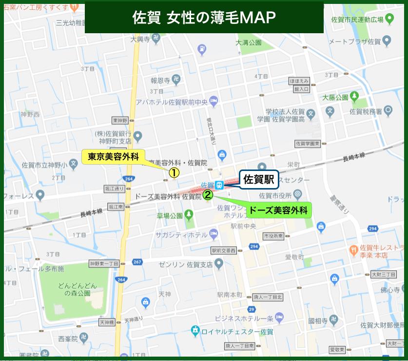佐賀女性の薄毛MAP
