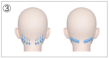 頭皮マッサージの基本動作「ステップ3」