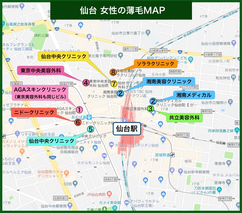 仙台女性の薄毛MAP