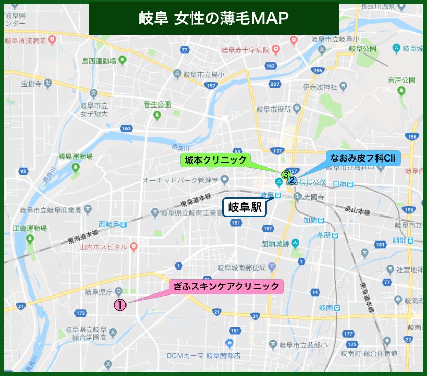 岐阜女性の薄毛MAP