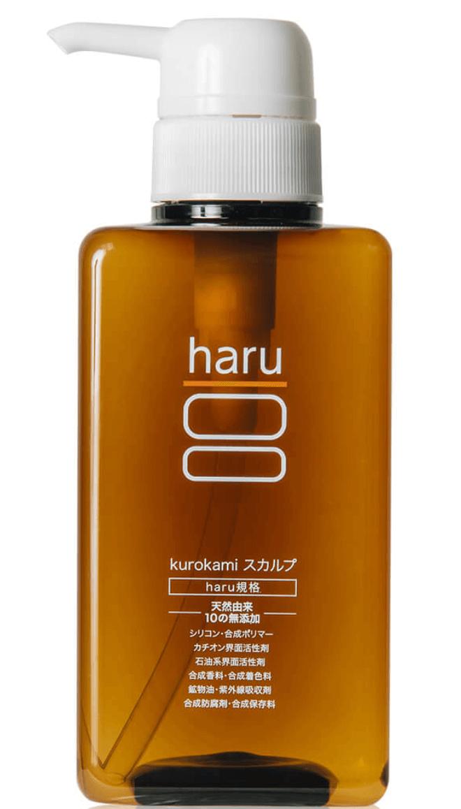 """haru """"kurokamiスカルプ""""のイメージ"""