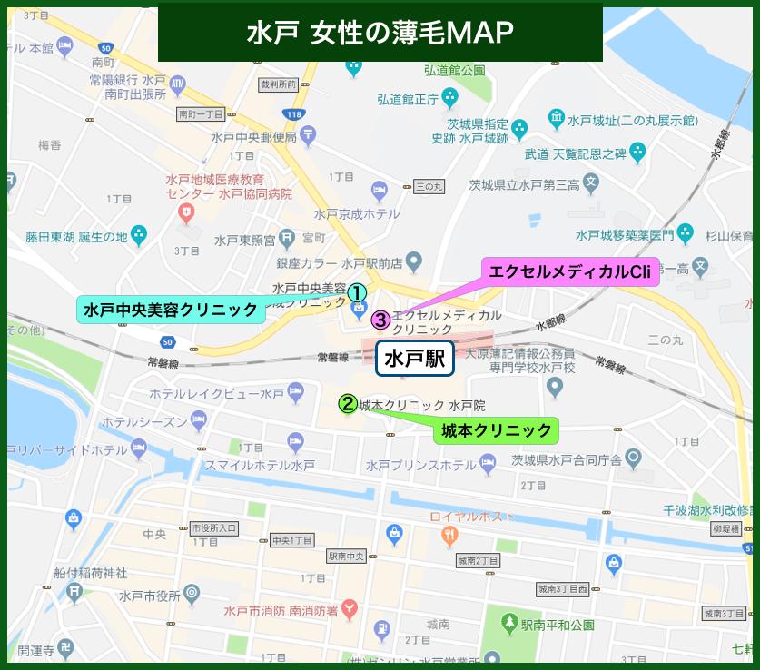 水戸女性の薄毛MAP