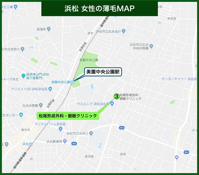 浜松女性の薄毛治療MAP