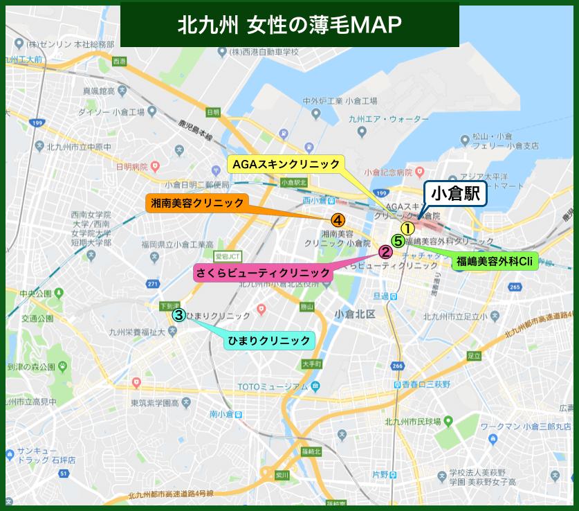 北九州女性の薄毛MAP