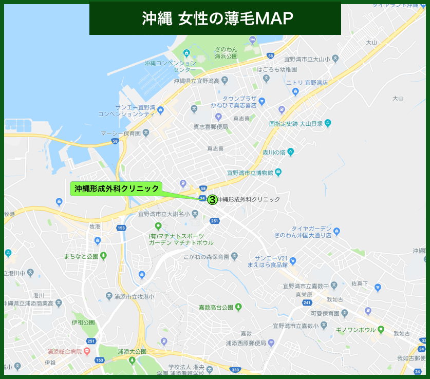 沖縄女性の薄毛MAP