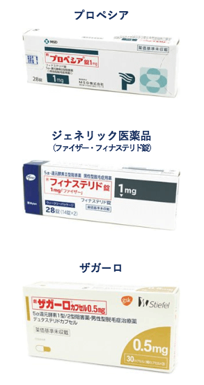 AGA治療薬のイメージ