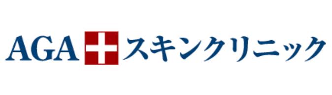 AGAスキンクリニックのロゴ