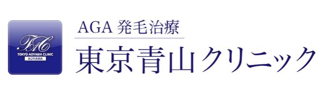 東京青山クリニックのロゴ