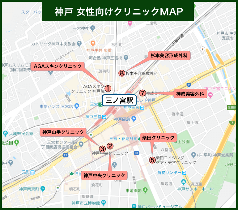 神戸女性向けクリニックMAP