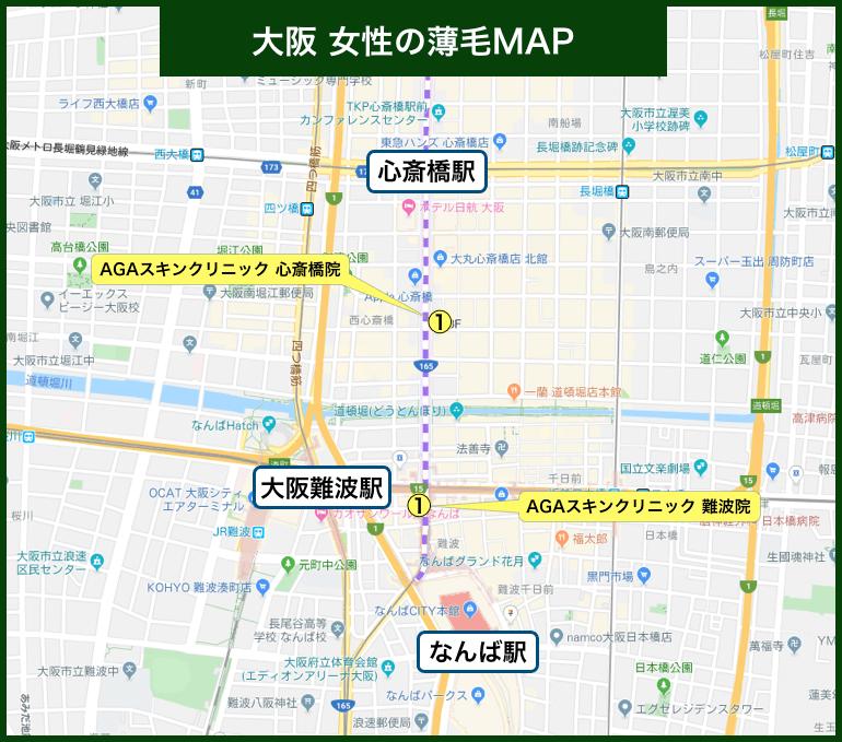 大阪女性向けクリニックMAP