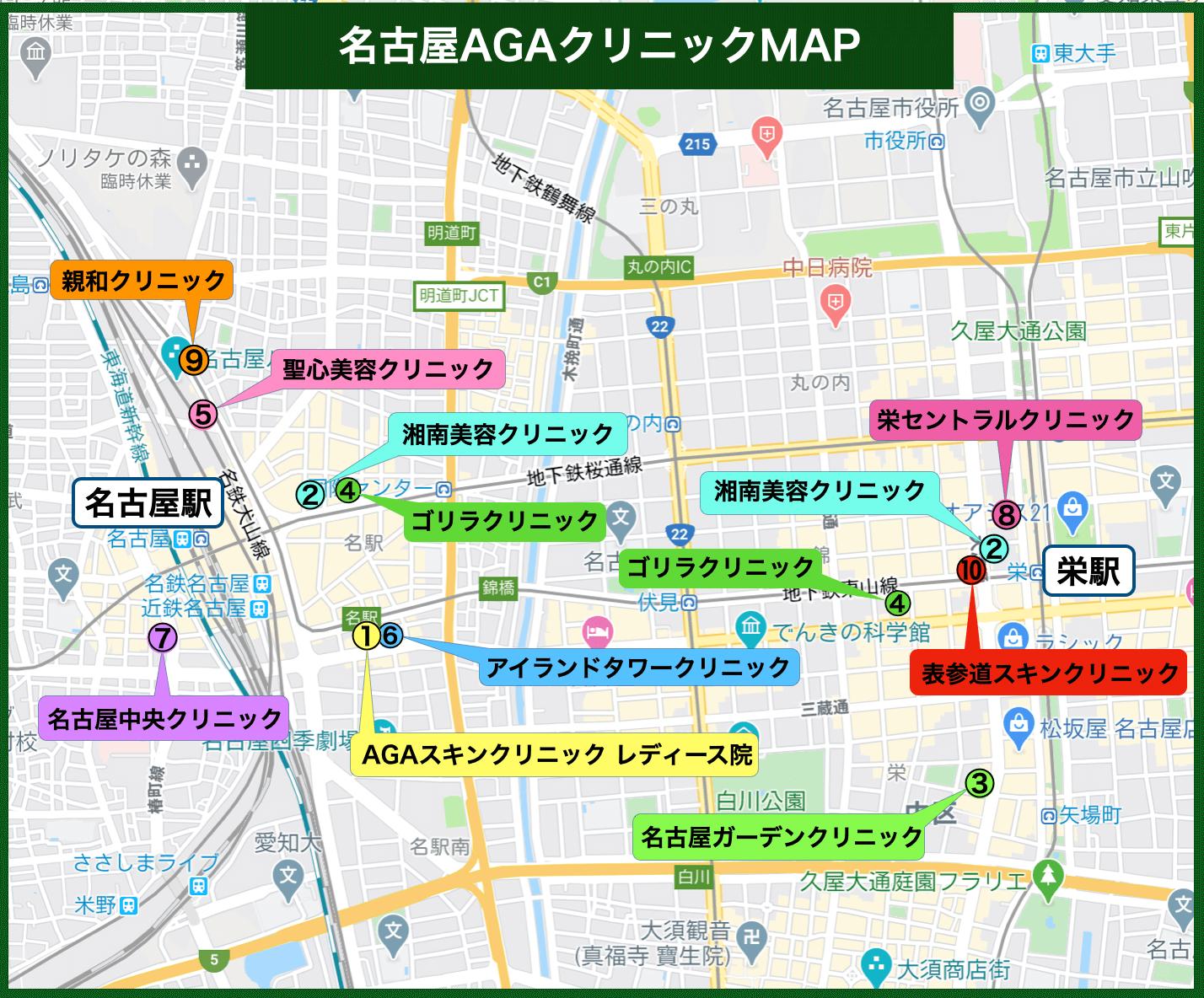 名古屋 AGAクリニックMAP