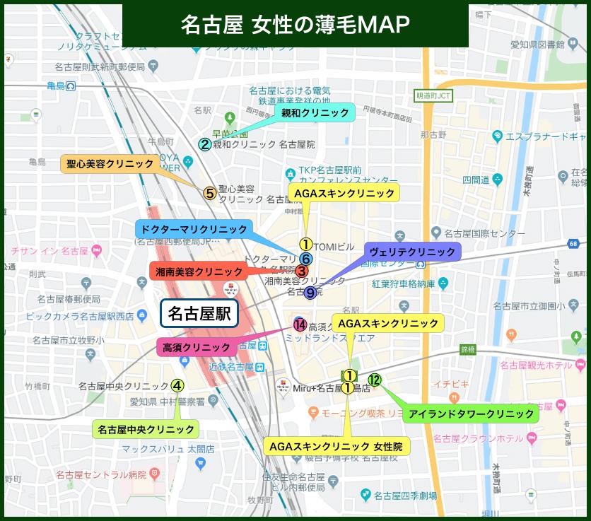 名古屋 女性の薄毛MAP