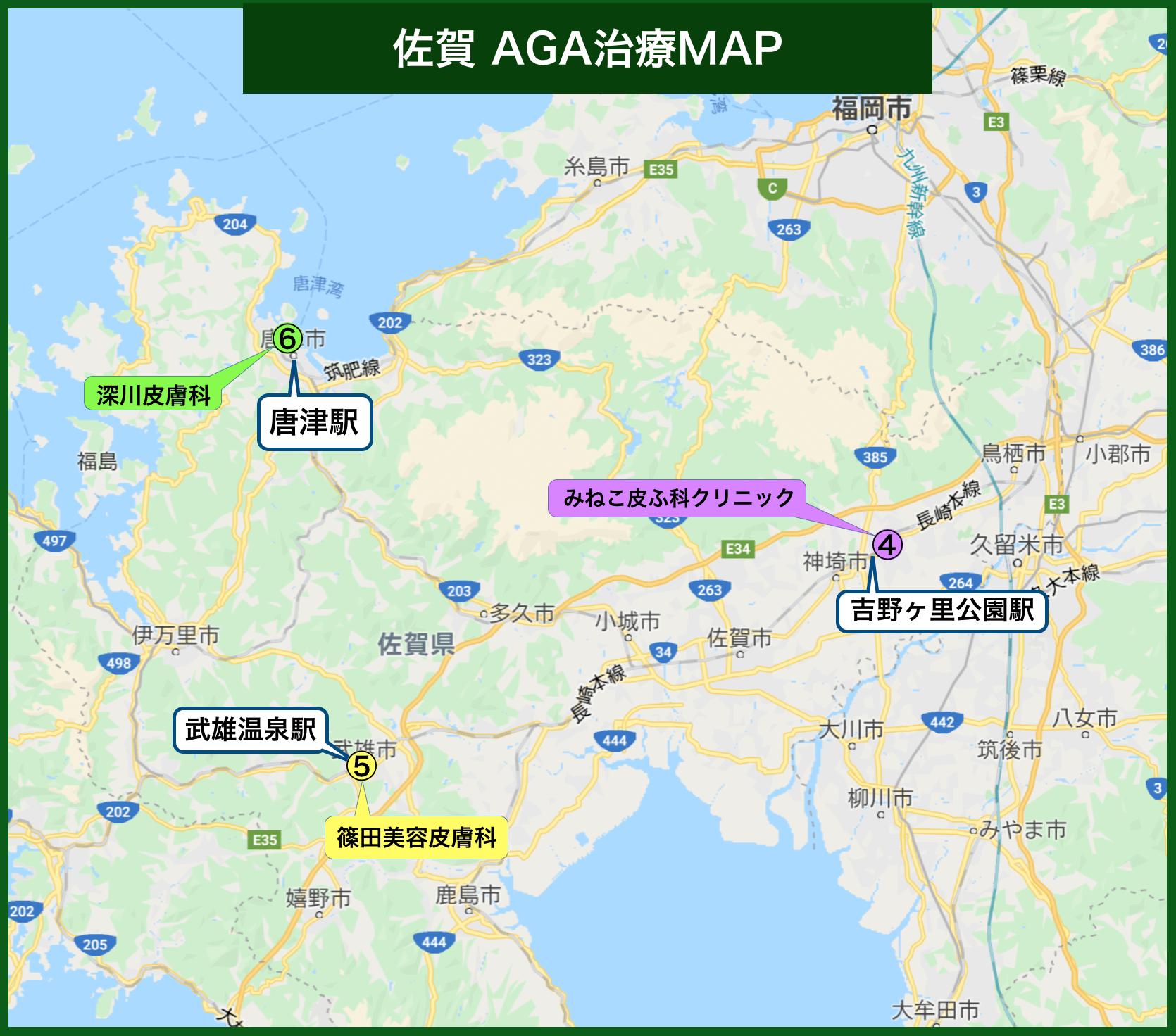 佐賀AGA治療MAP(2020年版)