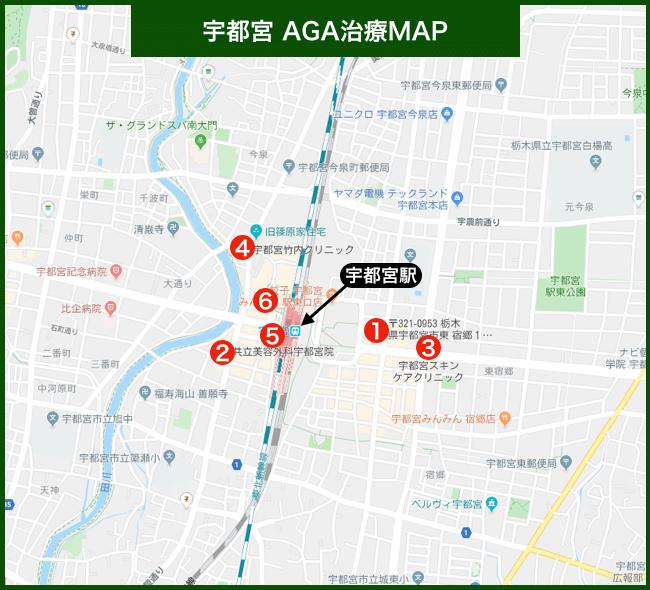 宇都宮AGA治療MAP