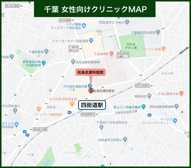 千葉女性向けクリニックMAP
