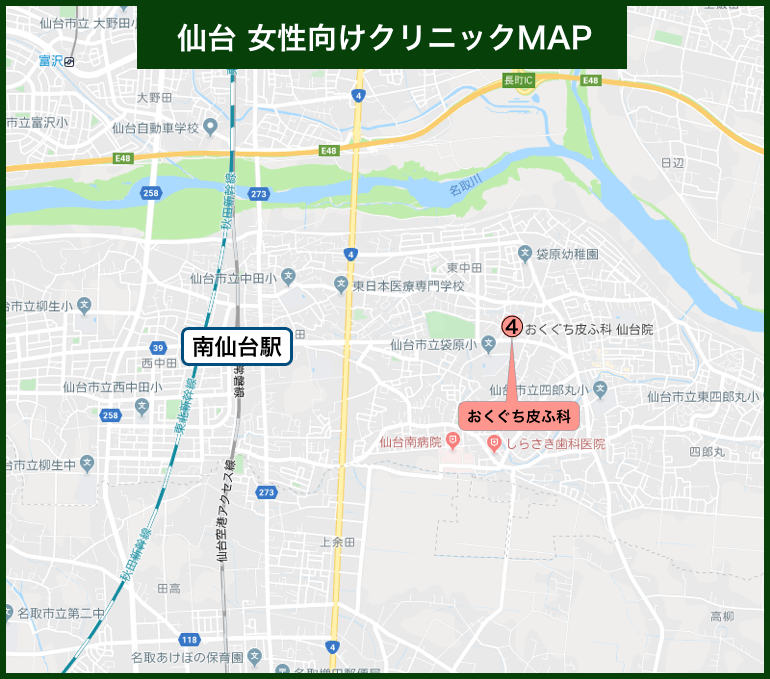 仙台女性向けクリニックMAP