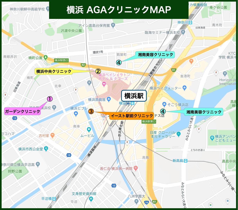 横浜 AGAクリニックMAP