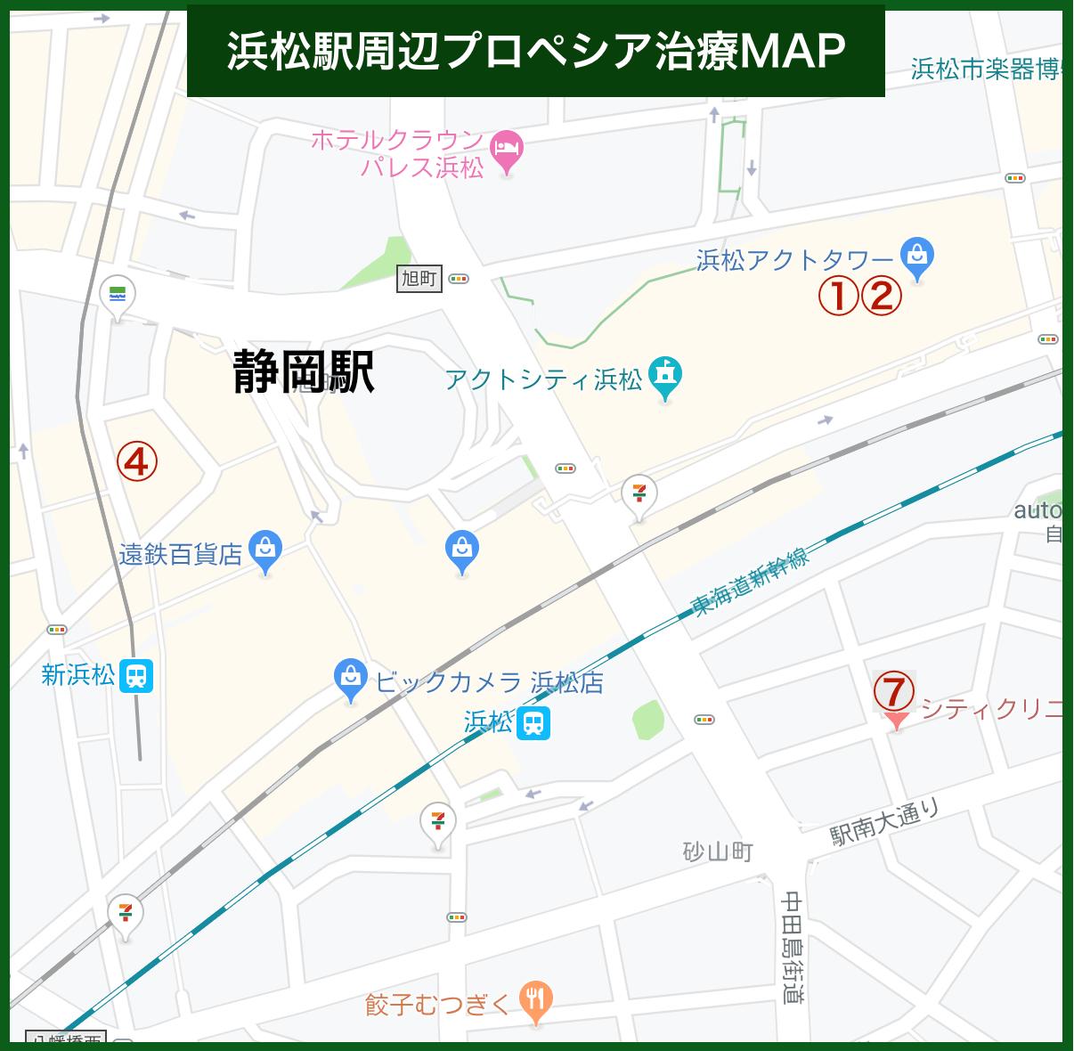 浜松駅周辺プロペシア治療MAP