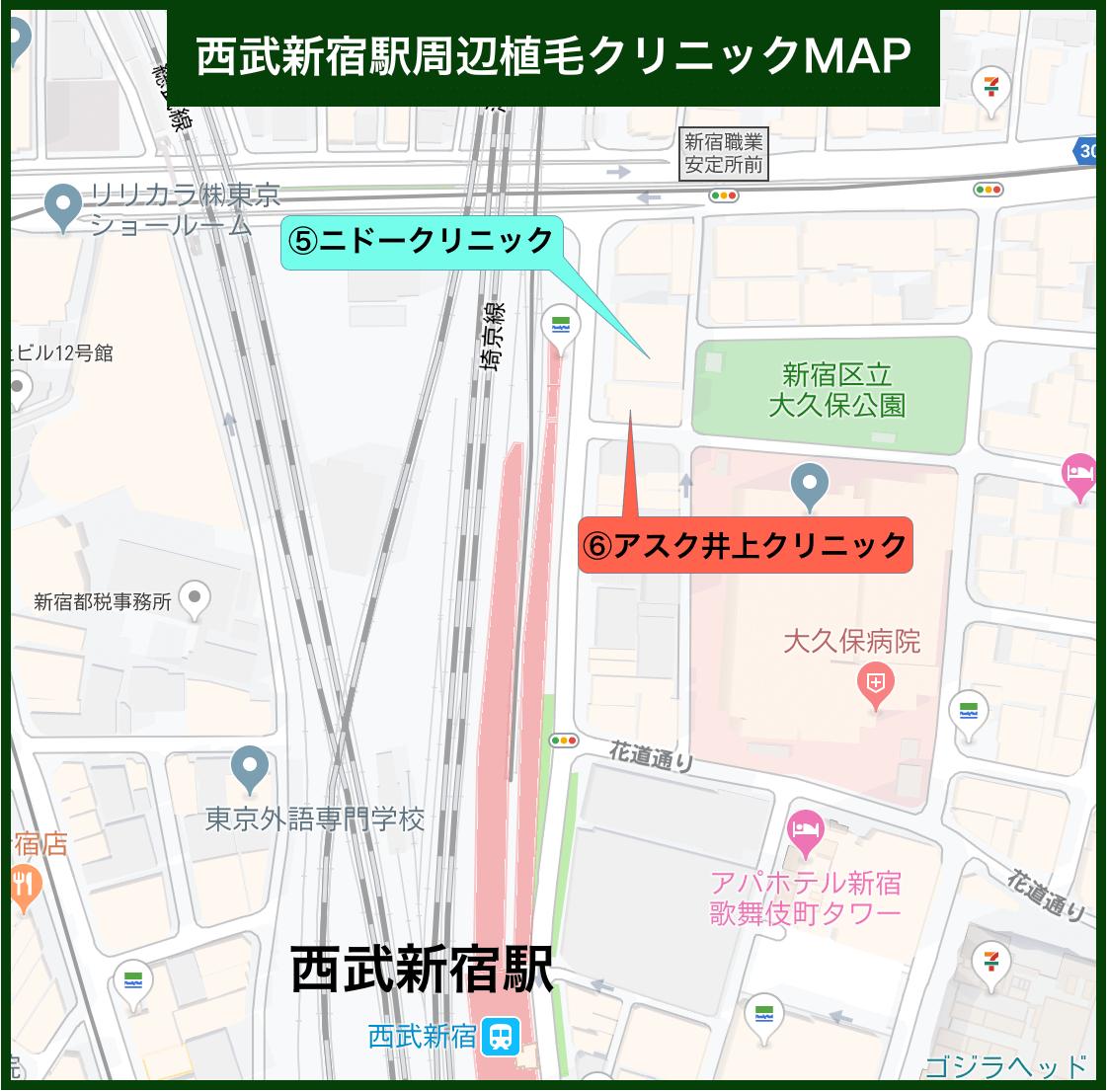 西武新宿駅周辺植毛クリニックMAP
