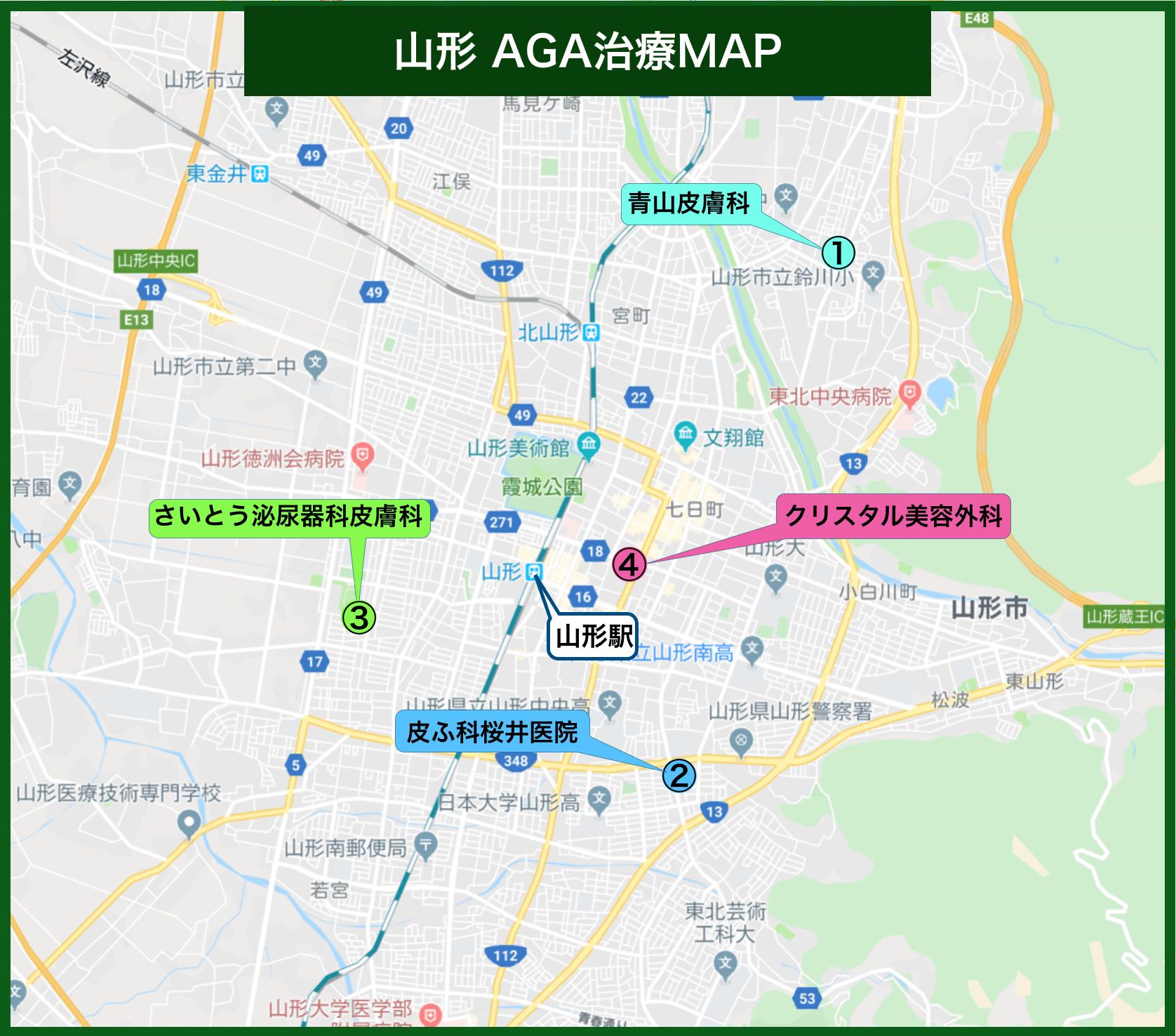山形AGA治療MAP(2019年版)