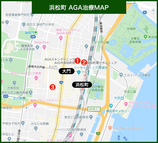 浜松町AGAマップ