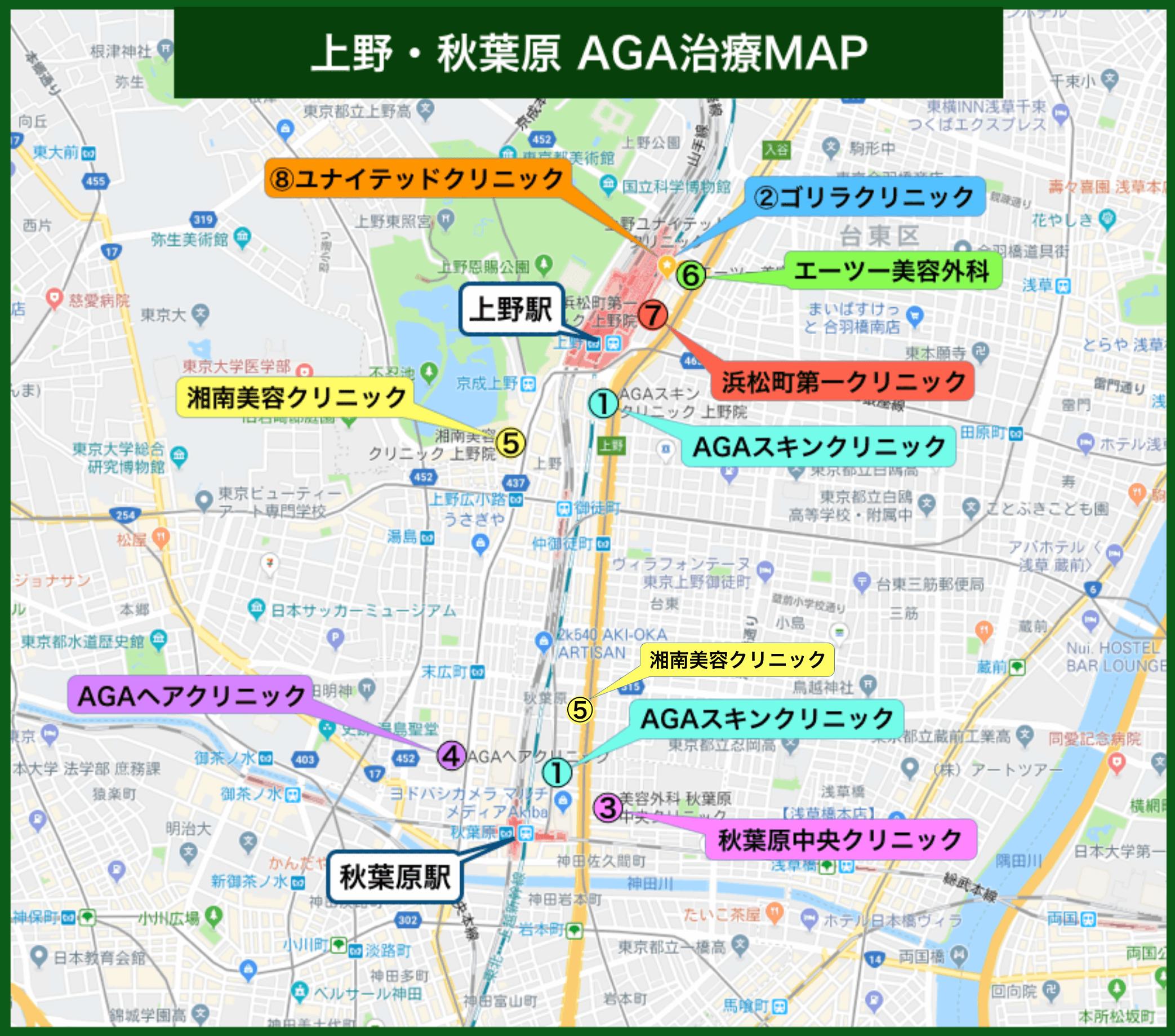 上野・秋葉原AGA治療MAP(2019年版)