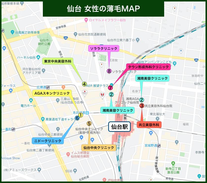 仙台 女性の薄毛MAP