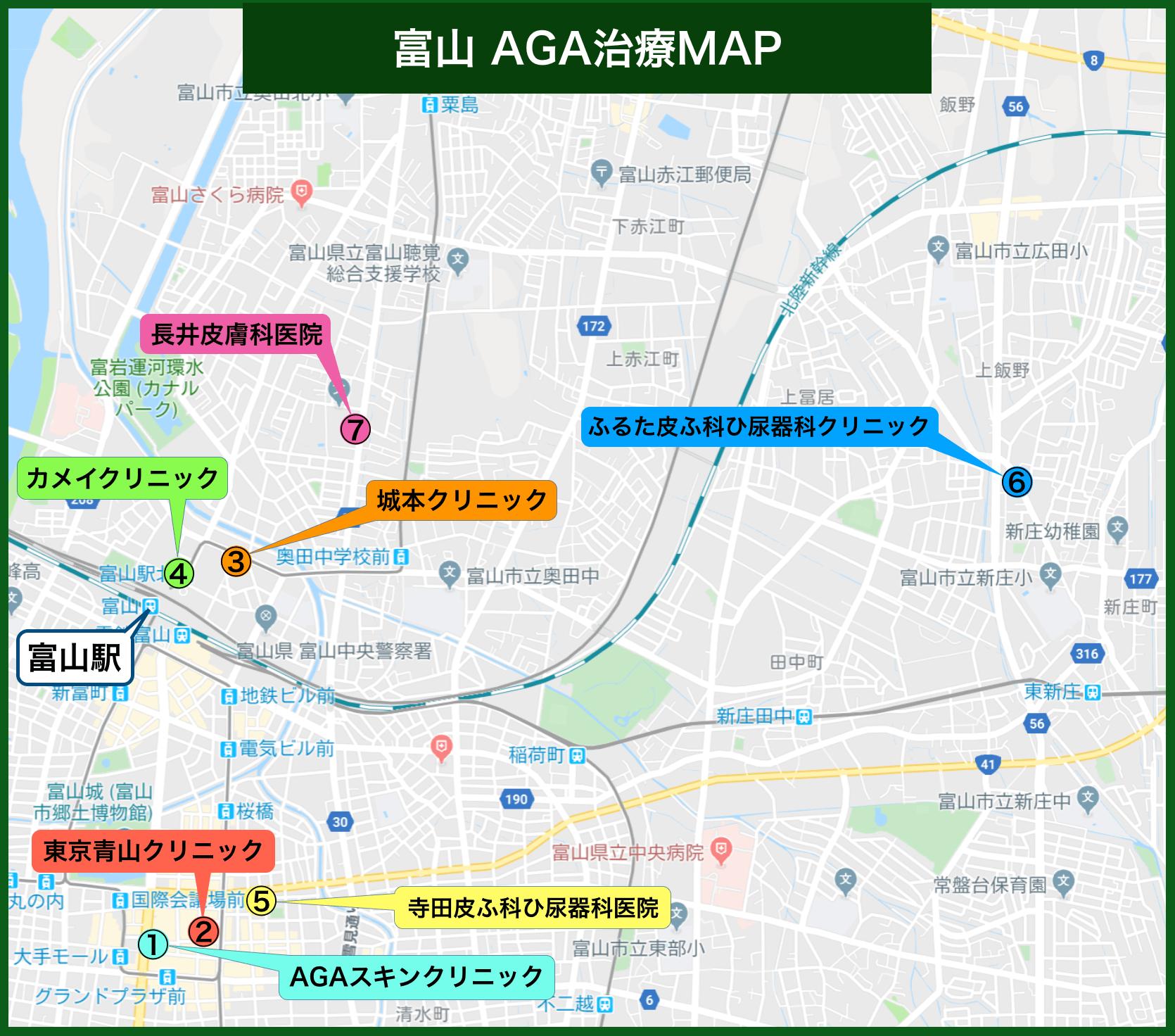 富山AGA治療MAP