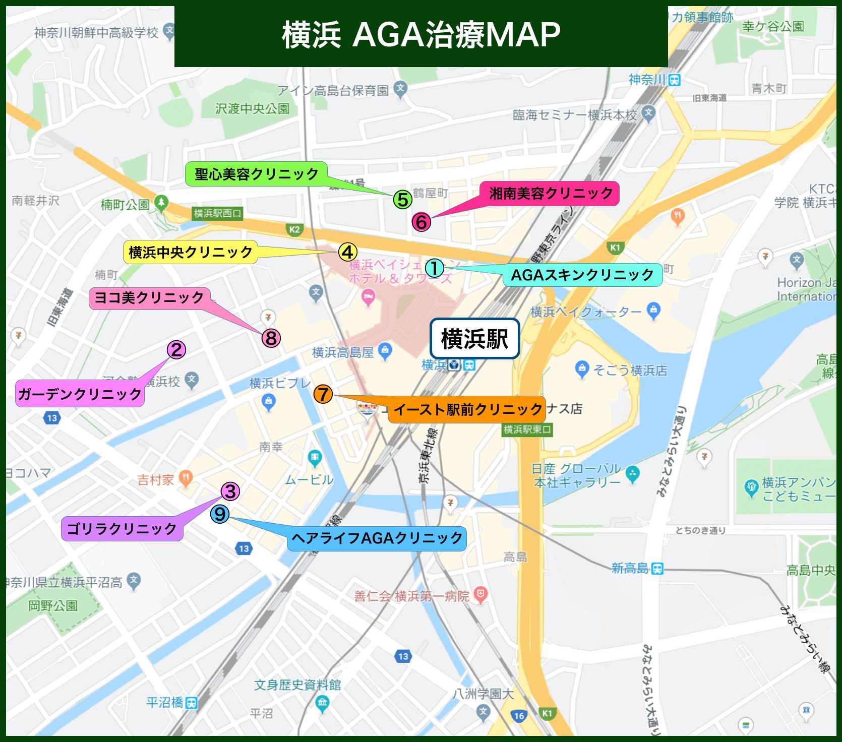 横浜AGA治療MAP(2020年版)