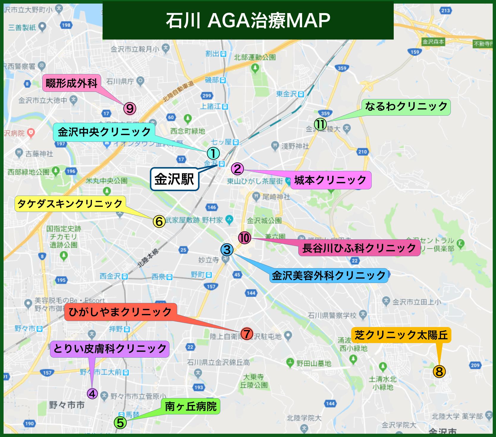 石川AGA治療MAP(2020年版)