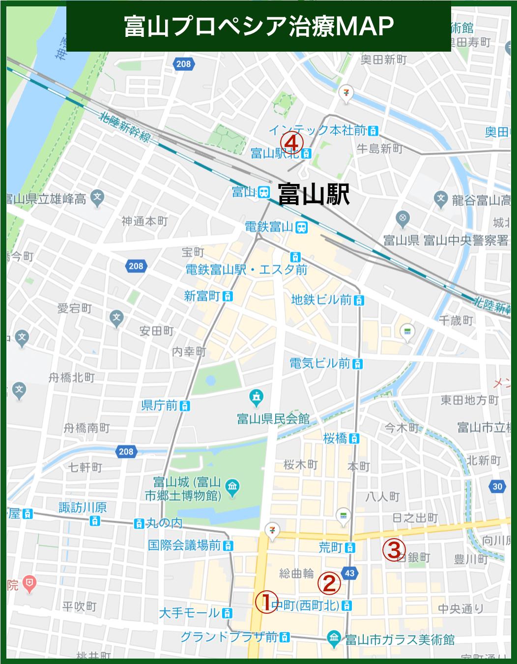 富山プロペシア治療MAP(2020年版)