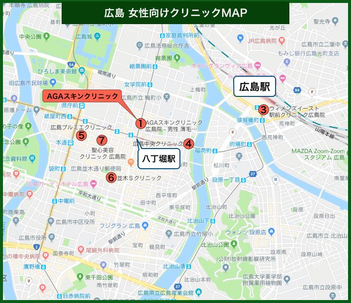 広島女性向けクリニックMAP