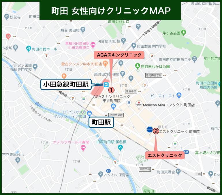 町田女性向けクリニックMAP