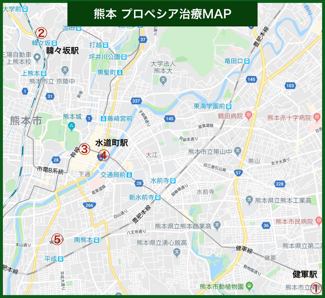 熊本プロペシア治療MAP(2020年版)