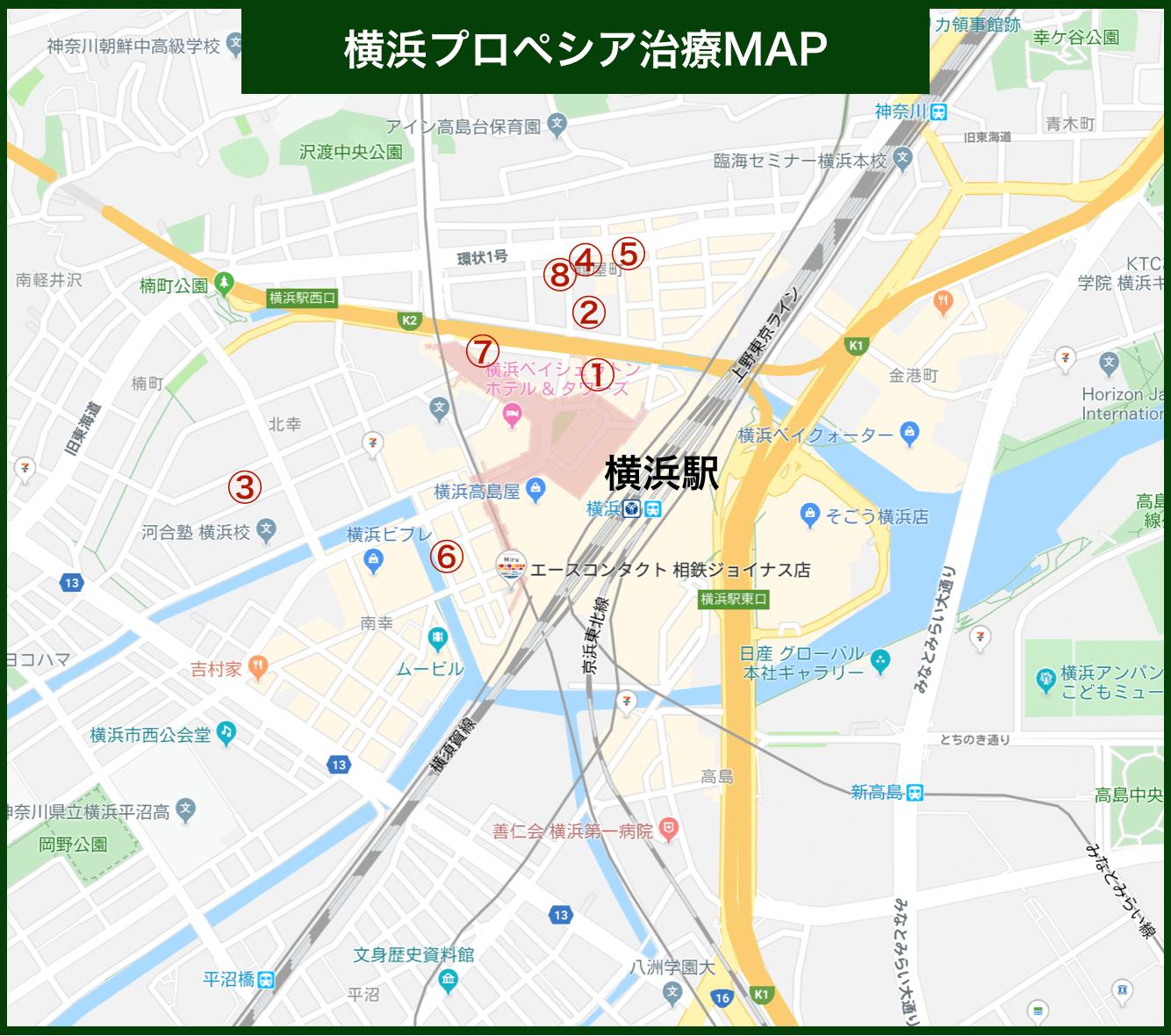 横浜プロペシア治療MAP(2020年版)