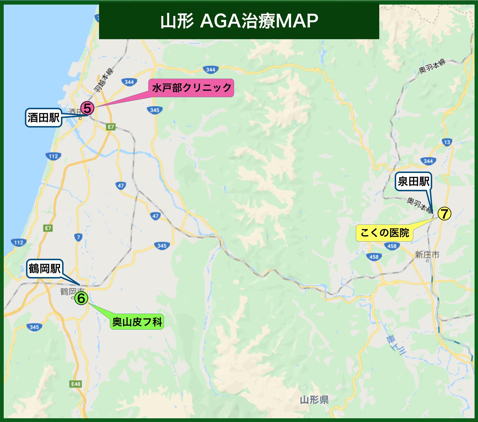 山形AGA治療MAP その他の地域(2020年版)