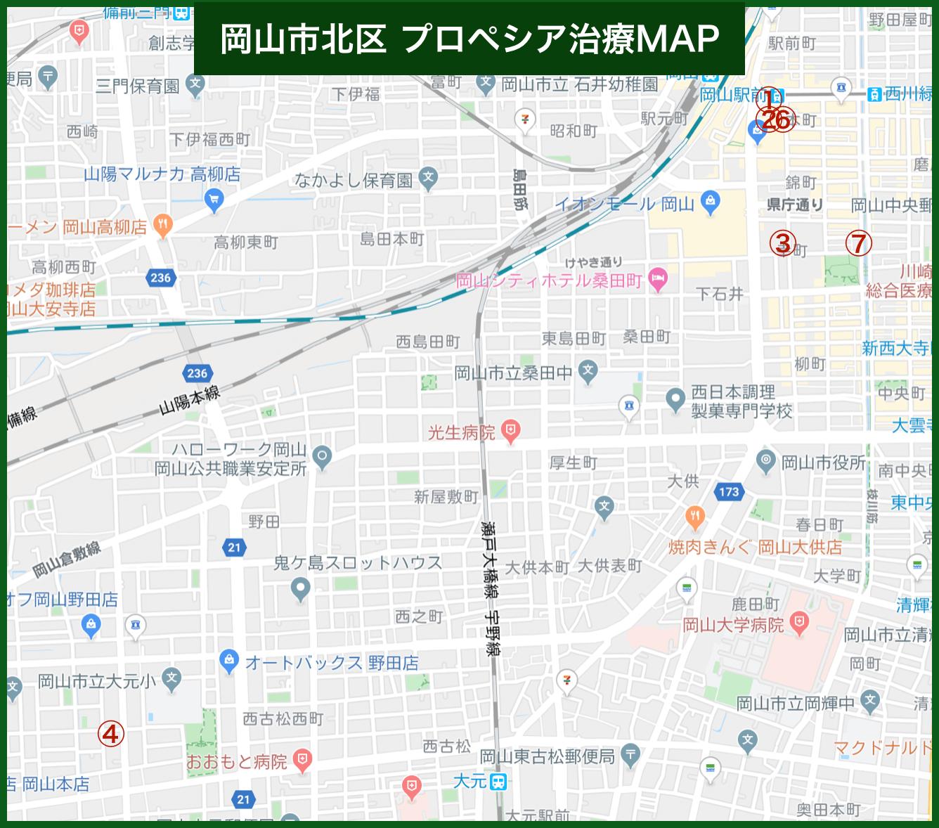 岡山市北区 プロペシア治療MAP