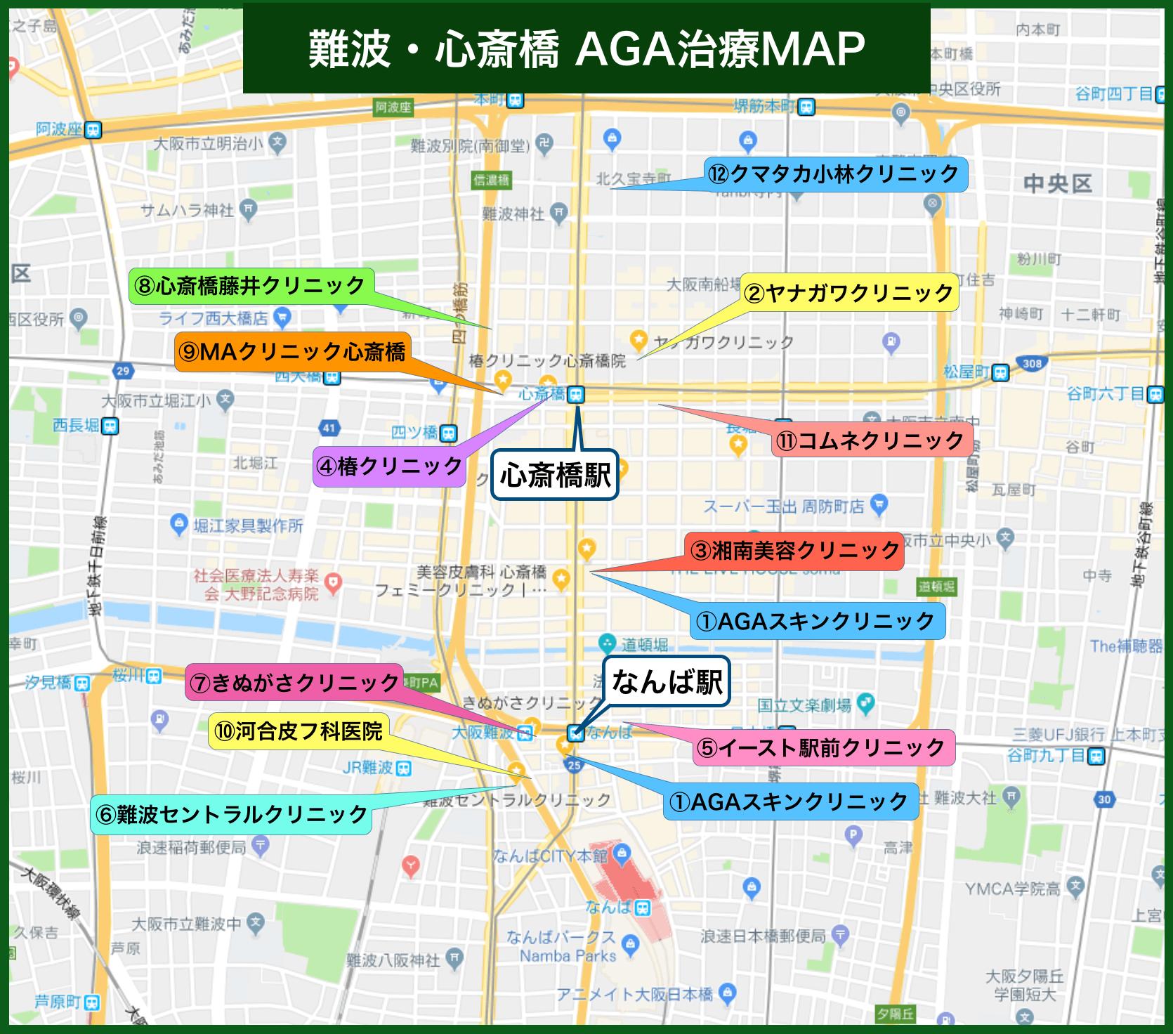 難波・心斎橋AGA治療MAP(2020年版)